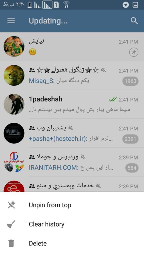 un pin telegram android