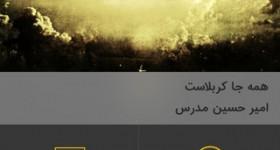 pishvaz-app-2