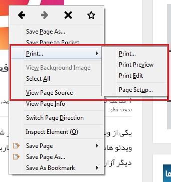 print-edit