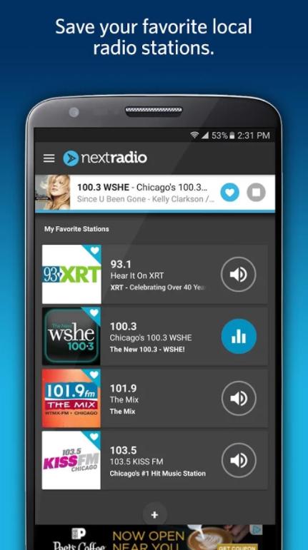 مزیت رادیو اف ام
