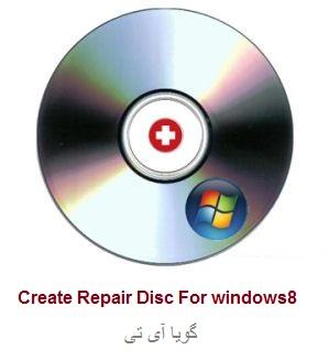 چگونه سیستم عامل کروم را روی VirtualBox نصب کنیم ؟