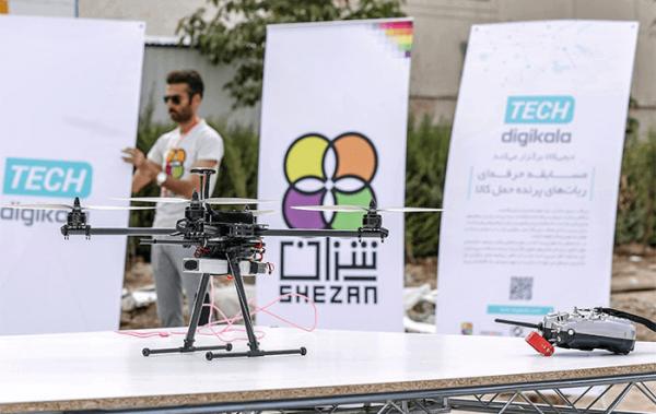 نخستین مسابقهی حرفهای رباتهای پرندهی حمل کالا