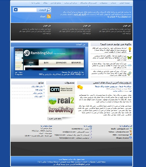 rs18 css html
