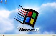 مایکروسافت برای بیستمین سالگرد ویندوز ۹۵ جشن می گیرد