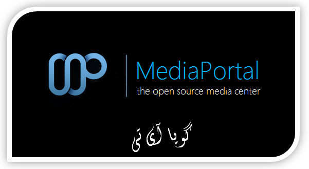 saeed.najaran .the open source media center