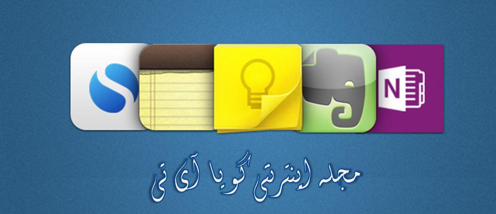 saeed.najaran-gooYait Logo