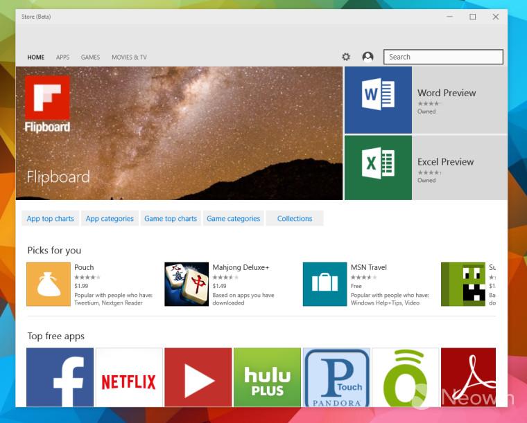 فروشگاه یکپارچهی اپلیکیشن های ویندوز چند گام دیگر به پیش رفت