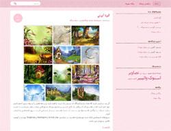 پوستهی وردپرس و فارسی شدهی octopink برای کاربران گویا آیتی