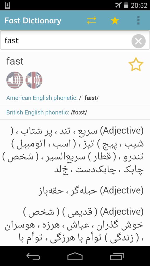 screenshot_65_q90