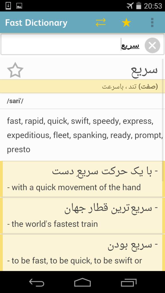 screenshot_66_q90