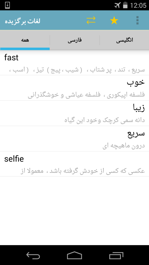 screenshot_67_q90