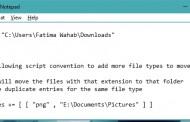 چگونه فایل های دانلود شده را به تناسب نوع آن ها در پوشه خاص ذخیره کنیم؟