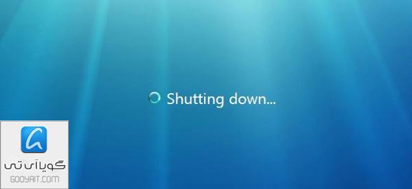 ایا نیاز است که هر شب کامپیوتر، مک، آیفون و آیپد خود را خاموش کنیم؟