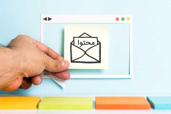 محتوا 3 تاکتیک مهم بازاریابی ایمیلی که بیش از همه به آنها نیاز دارید