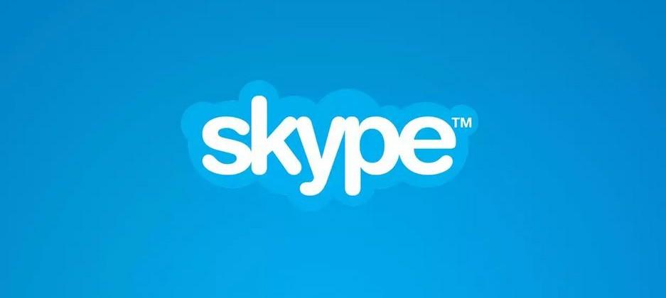 بروز رسانی اسکایپ برای اندروید ویژگی های نسخه iOS این برنامه را به ارمغان می آورد