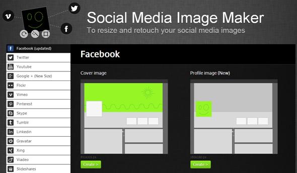 sm-image-maker
