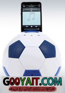 soccer-ball-ipod-dock-blue