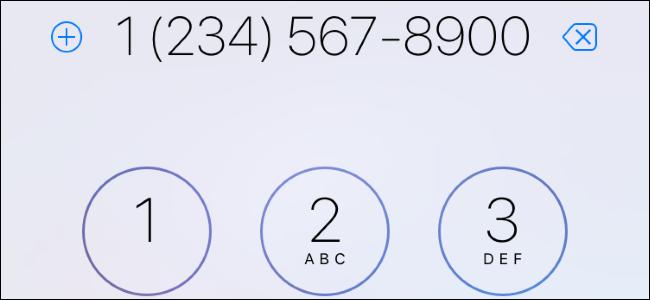 پیدا کردن شماره موبایل