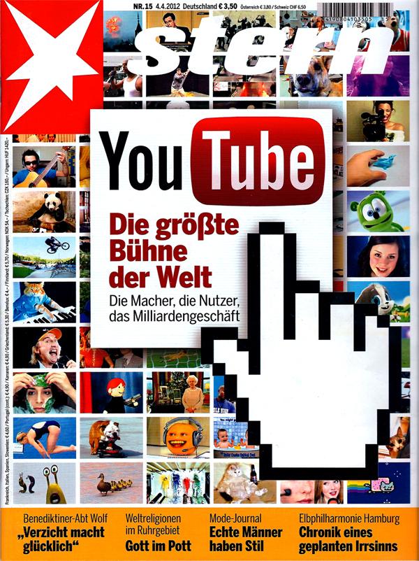 مجله آلمانی استرن