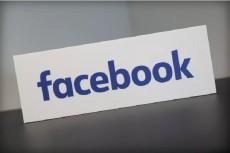 stop-facebook-auto-tagging