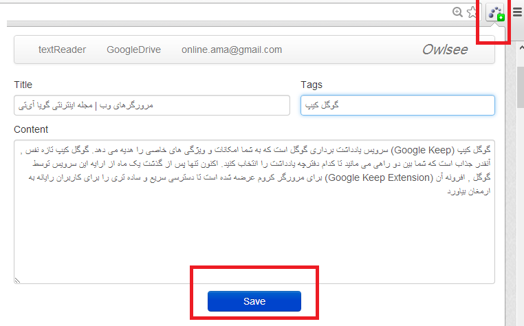 stored Google Drive2