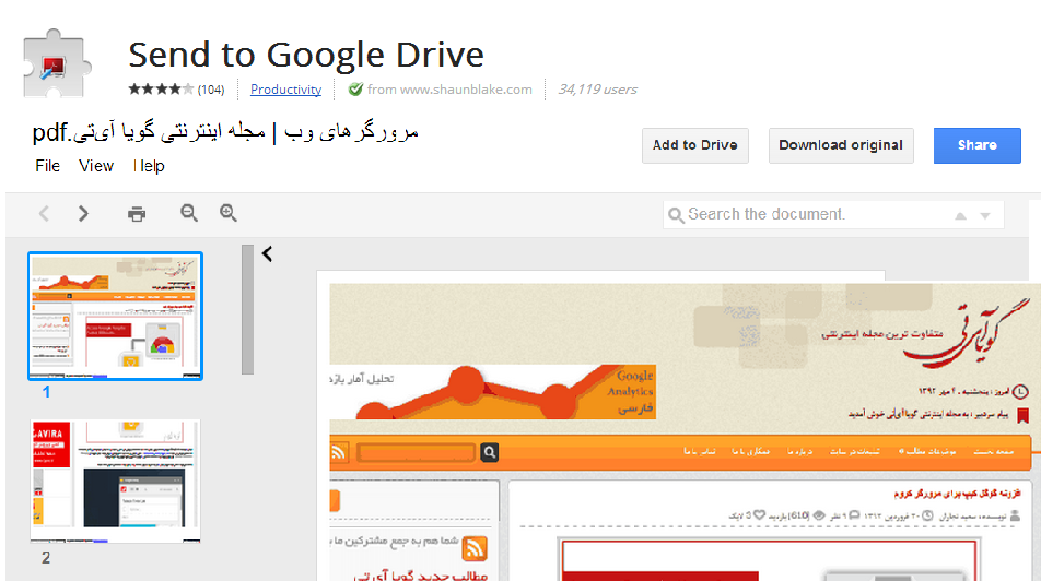 stored Google Drive3