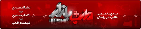 teb-bazaar