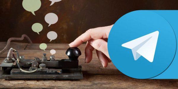 مشاهده اولین پست کانال تلگرام