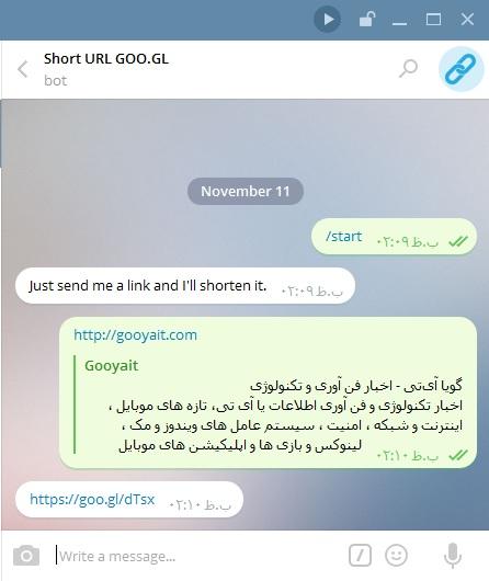 کوتاه کردن لینک در تلگرام