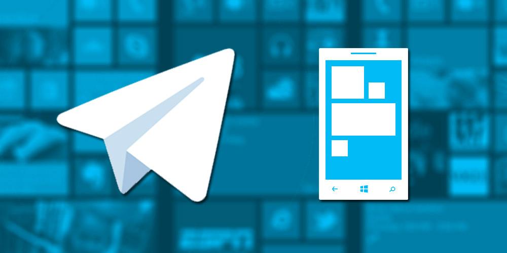 چگونه یک کانال تلگرامی موفق را مدیریت کنیم؟