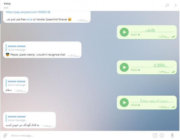 telegram-convert-voice-text