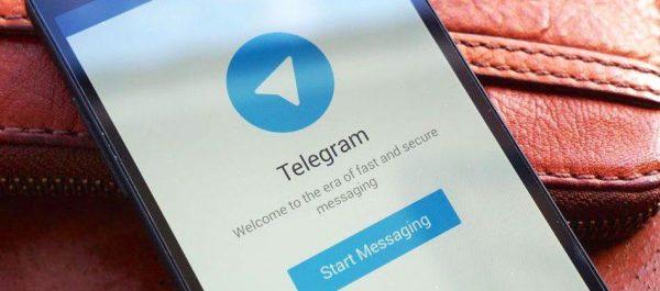 تلگرام برای افزایش درآمد کسب و کارها