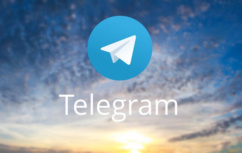 در آخرین بروز رسانی تلگرام چه گذشت
