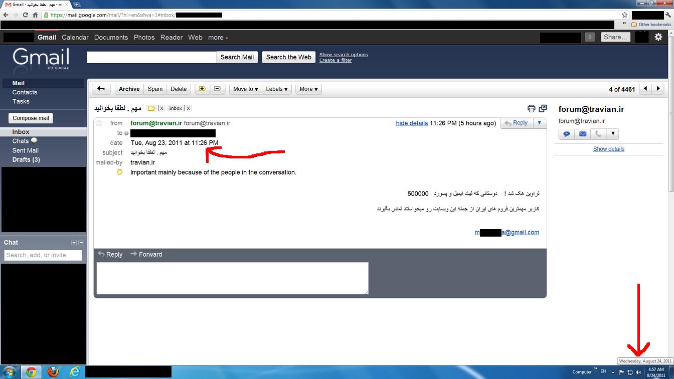 ایمیل ارسال شده به کاربران انجمن تراوین ایران مبنی بر هک شدن این انجمن