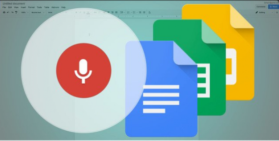 چگونه یک Google Doc را با فرمان های صوتی ویرایش و فرمت کنیم؟