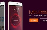 نسخه اوبونتو Meizu MX4 در دسترس قرار گرفت