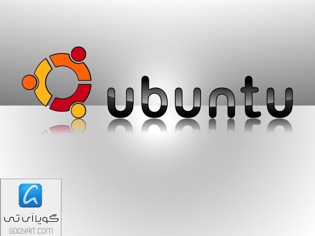 آموزش نصب Ubuntu به وسیله فلش مموری
