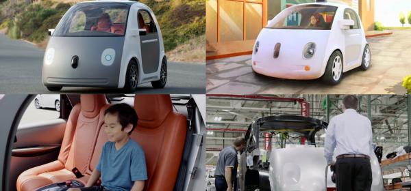 خودروی گوگل یا خود ران گوگل