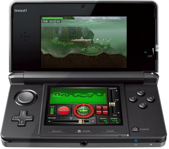 3DS پيشتاز از بقيه