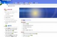 اینترنت کره شمالی با یک اشتباه به صورت جهانی در دسترس همگان است