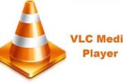دانلود ویدئو به وسیله VLC در ویندوز و Mac