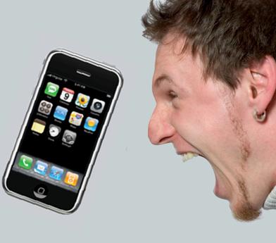 گوشی های هوشمند و فناوری تشخیص صدا