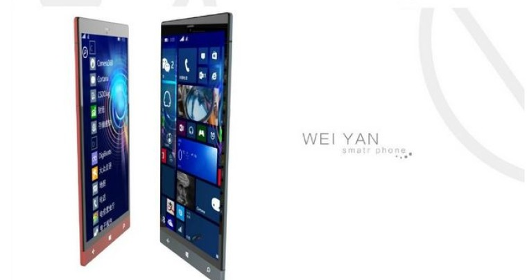 Wei Yan Sofia تلفن هوشمندی که با بوت دوگانه ویندوز ۱۰ و اندروید ۵ را اجرا می کند [شایعه]