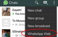 آموزش فعال کردن WhatsApp Web در مرورگرها
