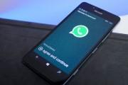 آموزش حذف اکانت واتس اپ از ویندوز فون ۱۰