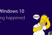 حل ارور Somethig Happend در حین ارتقاء به ویندوز ۱۰