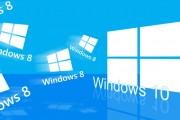 راهنمای کوتاه جهت مهاجرت از ویندوز ۸ به ویندوز ۱۰