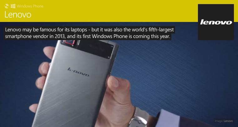 گوشیهای جدید موتورولا با ویندوز ۱۰ موبایل در تابستان عرضه میشوند [شایعه]