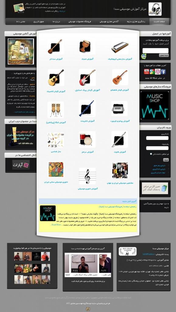 www.sadda.ir