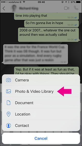 ارسال فایل گیف واتس اپ